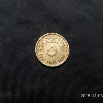 Египет 5 пиастров 1992