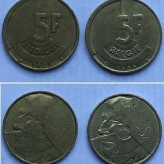 Две МОНЕТЫ Бельгии = 1 лотом. 5 франков 1986г . надпись на французком и на голландском