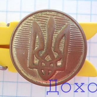 Пуговица Украина на обмундирование №6