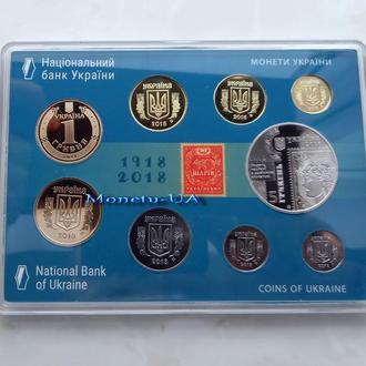 колекційний Набір обігові Монети України 2018 року НБУ 2018 набор оборотные Монеты Украины