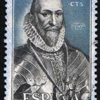 Испания (1966) Адмирал Альваро де Басан