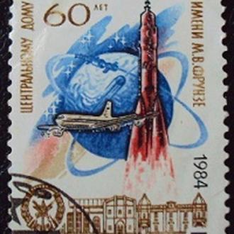 СССР 1984г