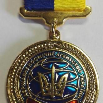 """Медаль """"25 лет Государственному космическому агентству Украины""""."""