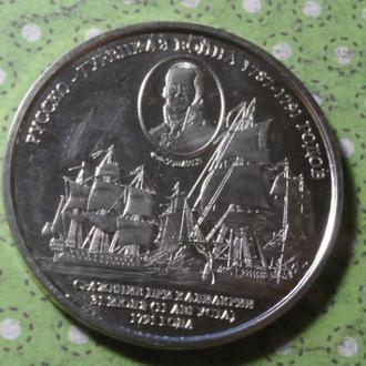 Кука острова 2017 год монета 100 фунтов парусник Атолл Суворова !