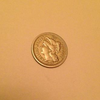 3 цента, 1866 г., США