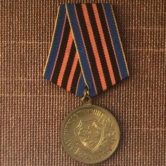 Медаль «Захиснику Вітчизни Україна»
