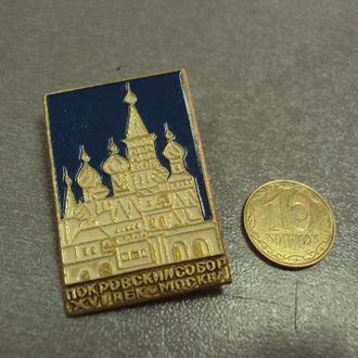 москва покровский собор №3018