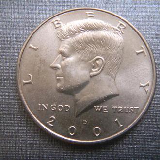 США 1/2 доллара 2001 D