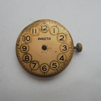 Циферблат механических часов РАКЕТА с механизмом. (№802).