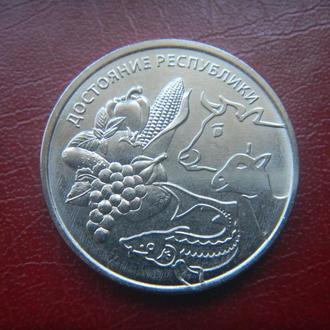 Приднестровье 1 рубль 2020 UNC Достояние республики Сельское хозяйство