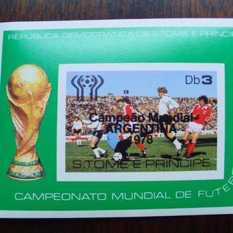 Сан-Томе и Принсипи.1978г.Чемпионат мира по футболу. Почтовый блок с надпечаткой. MNH