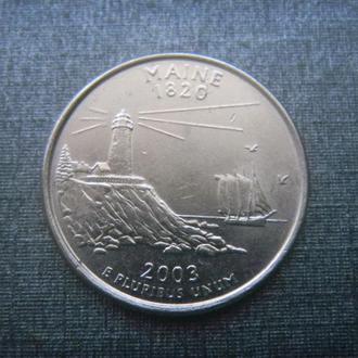 США 25 центов Мэн D 2003 (RL206)