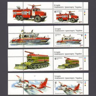 2017. История пожарного транспорта Украины