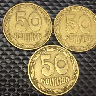 50 копеек Украины 1992 года трех разных штампов