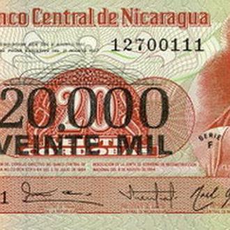 20 кордоб Нигарагуа 1987
