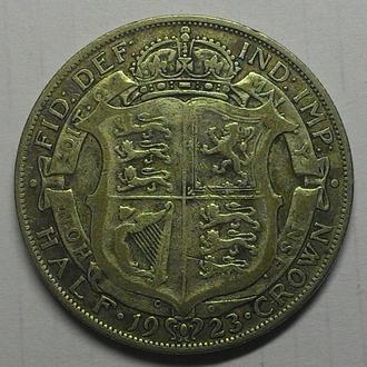 АНГЛИЯ 1/2 кроны 1923 года СЕРЕБРО, диаметр 32,3 мм, вес 14,13 г