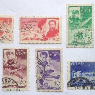 Спасение Челюскинцев .  1935 г  ( не полная )