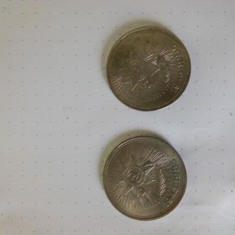 Юбилейная монета 1 рубль 1985 года «40 лет победы над Германией»