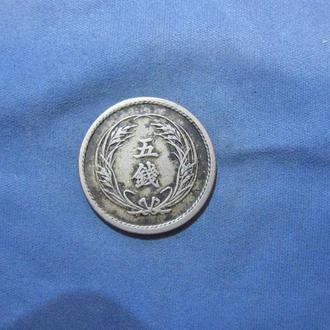 Япония 5 сен 1898 год