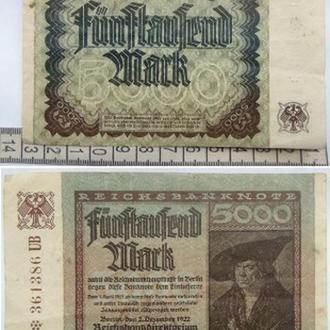ГЕРМАНИЯ 5000 МАРОК . 2 ДЕКАБРЯ 1922, ВОДЯНОЙ ЗНАК