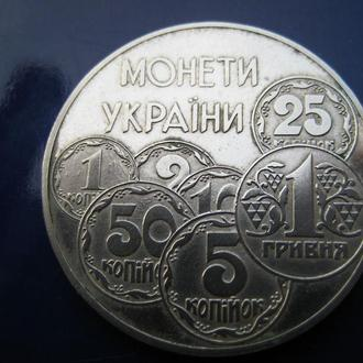 2 гривны 1996