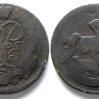 2 копейки 1757 года Перечекан №1416