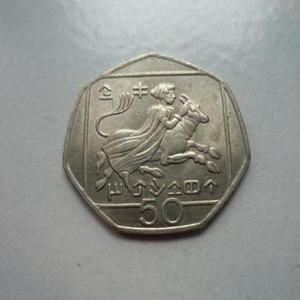 Кипр 50 центов 2004