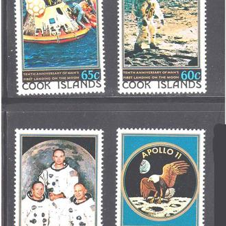 Космос. о-ва Кука 1979 г  MNH - Аполло - 11 - марки + блок - 2а скана