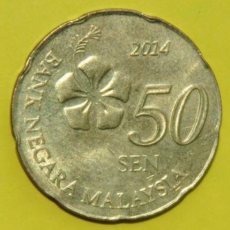 (А) Малайзия 50 сен, 2014
