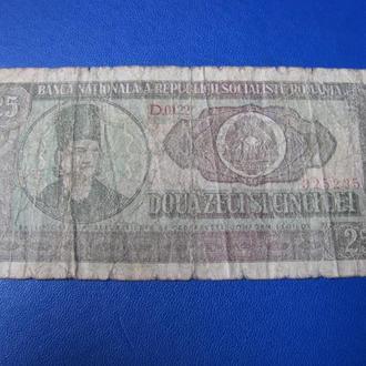 25 Лей Румунія Румыния 1966