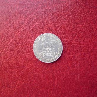 Великобритания 1 шиллинг 1924
