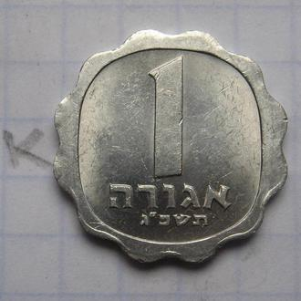 ИЗРАИЛЬ, 1 агорот 1963 года.