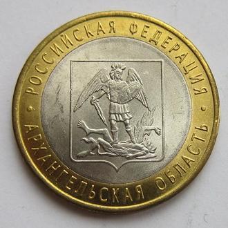 Россия 10 рублей 2007 *Регионы: Архангельская область*