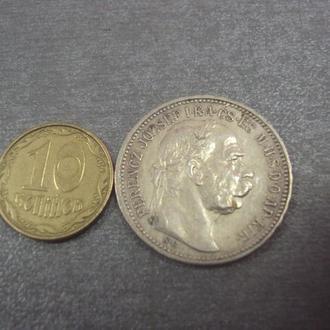 монета австро-венгрия 1 корона 1915 серебро №32