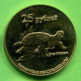 Татарстан 25 рублей  2013 фауна