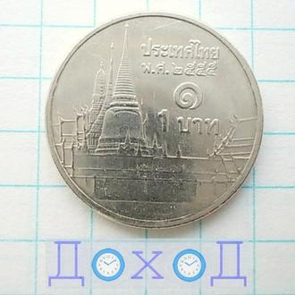 Монета Таиланд 1 бат 2012 ( 2555 ) магнит №2