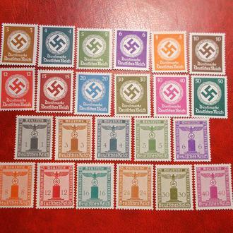 L134..D.Reich..mi 154-177...MNH,MH