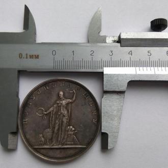 Царская школьная медаль в серебре