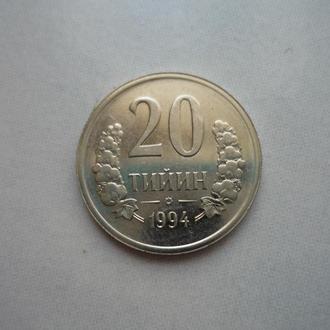 Узбекистан 20 тийин 1994