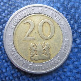 монета 20 шиллингов Кения 1998