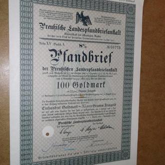 Рейх 100 рейхмарок 1929  Оригінал  (№9)