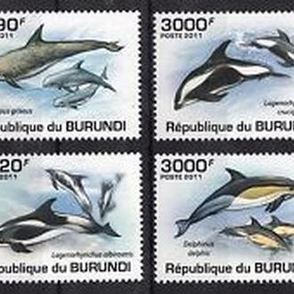 Бурунди 2011Дельфины