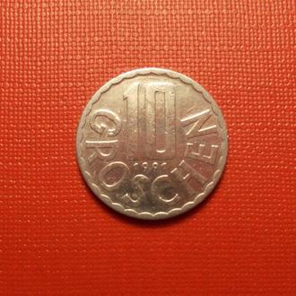 Австрия 10 грошен 1991