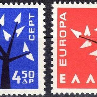 Греция 1962 Европа СЕПТ