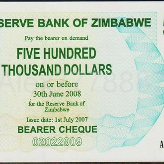 Зимбабве 500 000 долларов 2008 UNC