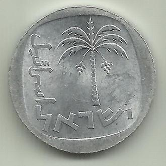 Израиль 10 агорот 1979 aUNC