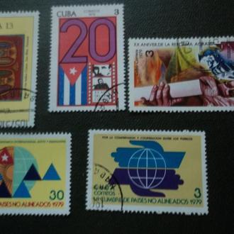 Куба 1979г. 5 марок. Разное.