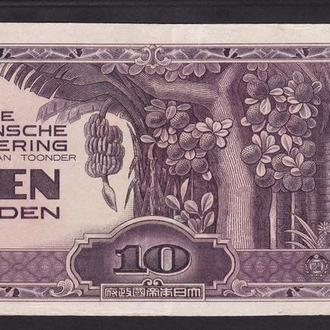 10 гульденов 1942г. Японская оккупация Нидерландской Индии.