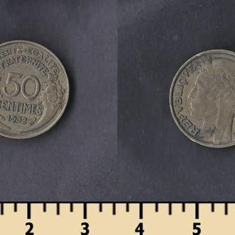 ФРАНЦИЯ 50 САНТИМОВ 1932