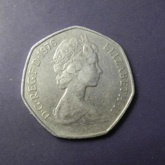 50 пенсів 1976 Британія велика